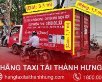 Kích thước thùng xe tải 1.25 tấn Thành Hưng là 3,1 x 1,7 x 1,7 (m)